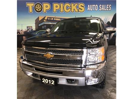2012 Chevrolet Silverado 1500 LT (Stk: 262674) in NORTH BAY - Image 1 of 25