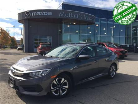 2016 Honda Civic LX (Stk: 28609) in Barrie - Image 1 of 22