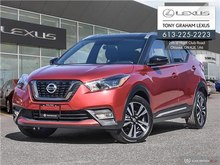 2019 Nissan Kicks SV (Stk: P8892A) in Ottawa - Image 1 of 30