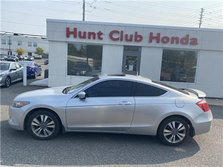 2009 Honda Accord EX-L (Stk: Z00799B) in Gloucester - Image 1 of 17