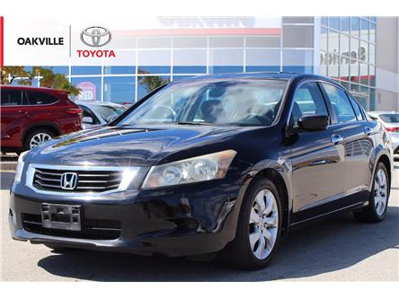 2008 Honda Accord EX V6 (Stk: 201040A) in Oakville - Image 1 of 10