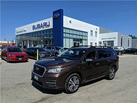 2019 Subaru Ascent Premier (Stk: 32139) in RICHMOND HILL - Image 1 of 30