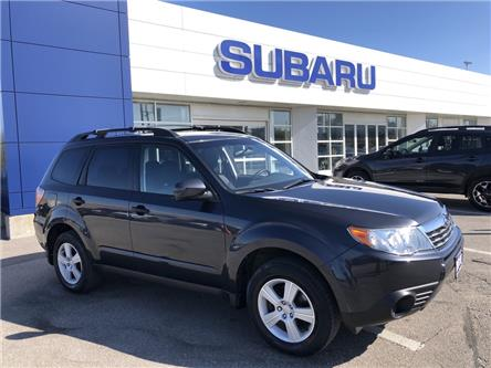2010 Subaru Forester PZEV Outdoor Package (Stk: S21003A) in Newmarket - Image 1 of 11
