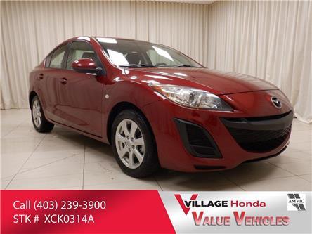 2010 Mazda Mazda3  (Stk: XCK0314A) in Calgary - Image 1 of 19