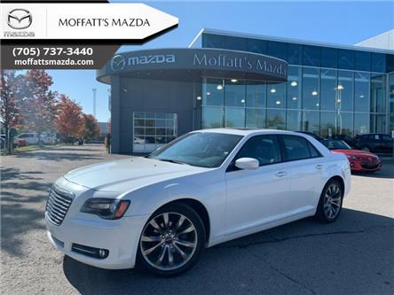 2014 Chrysler 300 S (Stk: 28407A) in Barrie - Image 1 of 23