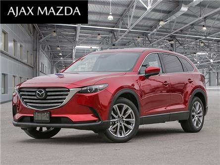 2020 Mazda CX-9 GS-L (Stk: 20-0096) in Ajax - Image 1 of 23