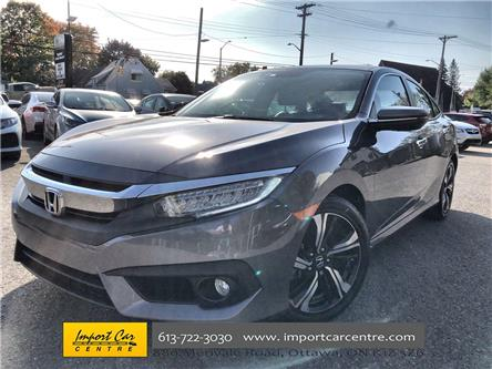2018 Honda Civic Touring (Stk: 102538) in Ottawa - Image 1 of 26
