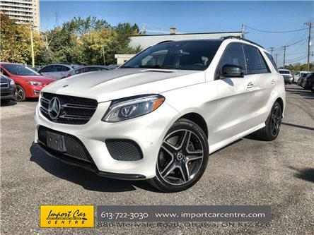 2017 Mercedes-Benz GLE 400 Base (Stk: 960935) in Ottawa - Image 1 of 25