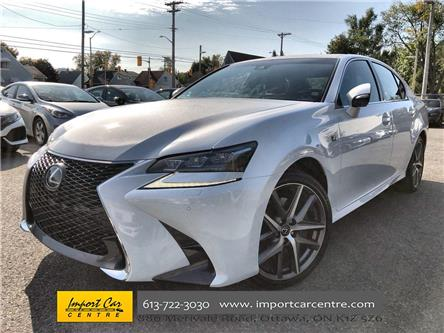 2017 Lexus GS 350 Base (Stk: 006247) in Ottawa - Image 1 of 26