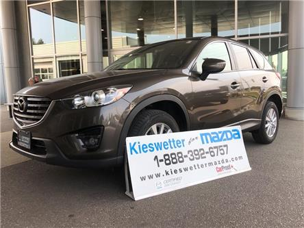 2016 Mazda CX-5 GS (Stk: U4032) in Kitchener - Image 1 of 30