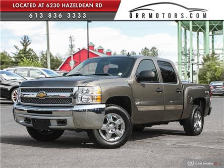 2013 Chevrolet Silverado 1500 Hybrid Base (Stk: 5591) in Stittsville - Image 1 of 27
