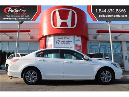 2012 Honda Accord SE (Stk: 22741A) in Greater Sudbury - Image 1 of 27
