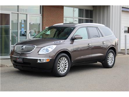 2008 Buick Enclave CXL (Stk: 191406) in Saskatoon - Image 1 of 30