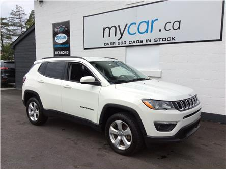 2018 Jeep Compass North (Stk: 201002) in Richmond - Image 1 of 21