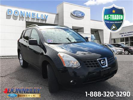 2008 Nissan Rogue  (Stk: PBWDT1197A) in Ottawa - Image 1 of 20