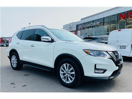 2017 Nissan Rogue SV (Stk: N966A) in Thornhill - Image 1 of 17