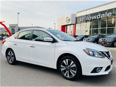 2017 Nissan Sentra 1.8 SL (Stk: N957A ) in Thornhill - Image 1 of 22