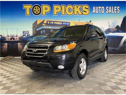 2009 Hyundai Santa Fe GLS (Stk: 258404) in NORTH BAY - Image 1 of 16