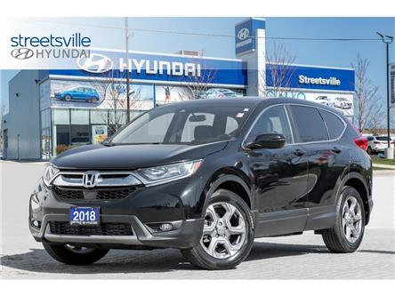 2018 Honda CR-V EX (Stk: P0870) in Mississauga - Image 1 of 21