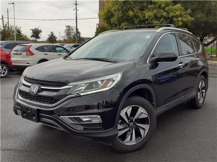 2015 Honda CR-V Touring (Stk: 20-0530A) in Ottawa - Image 1 of 26