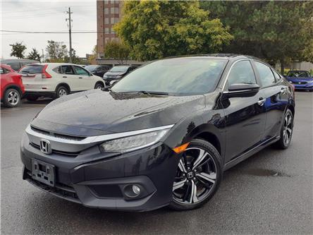 2016 Honda Civic Touring (Stk: 20-0103A) in Ottawa - Image 1 of 28