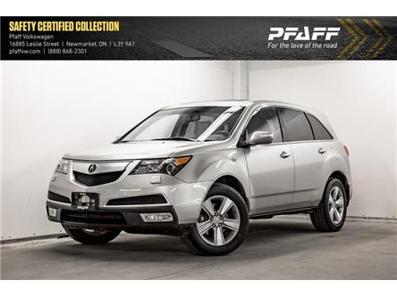 2010 Acura MDX Base (Stk: V5313A) in Newmarket - Image 1 of 22