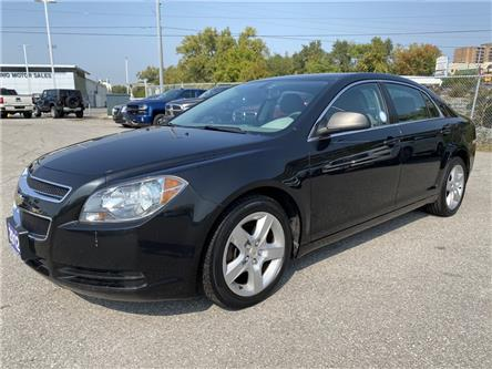 2012 Chevrolet Malibu LS (Stk: 811286B) in Oshawa - Image 1 of 19