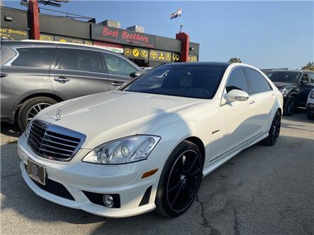 2009 Mercedes-Benz S-Class Base (Stk: 254656) in Toronto - Image 1 of 22