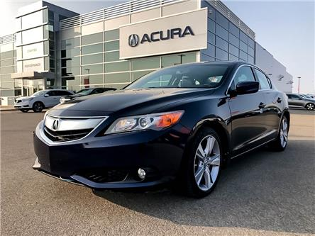 2013 Acura ILX Base (Stk: A4241A) in Saskatoon - Image 1 of 21