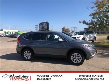 2016 Honda CR-V EX-L (Stk: 20-419A) in Etobicoke - Image 1 of 13