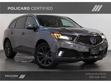 2019 Acura MDX A-Spec (Stk: 803859I) in Brampton - Image 1 of 18