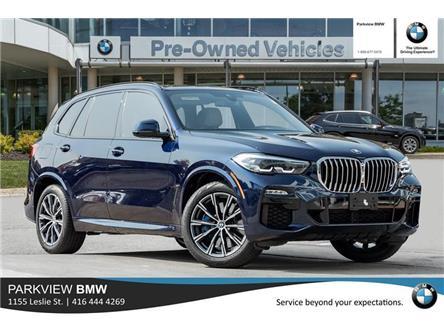 2020 BMW X5 xDrive40i (Stk: PP9411) in Toronto - Image 1 of 22
