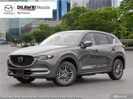 2021 Mazda CX-5 GS (Stk: 2852) in Ottawa - Image 1 of 23