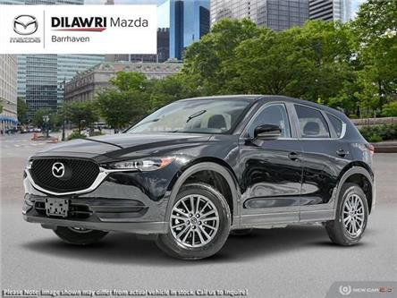 2021 Mazda CX-5 GX (Stk: 2853) in Ottawa - Image 1 of 23
