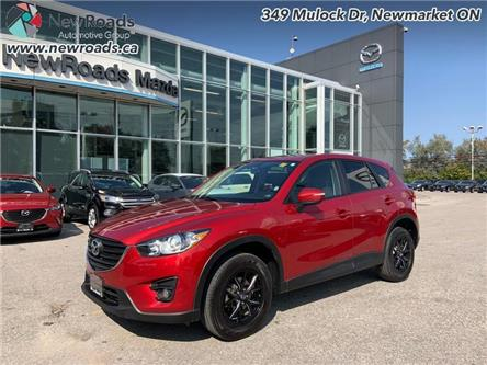 2016 Mazda CX-5 GS (Stk: 14533) in Newmarket - Image 1 of 30
