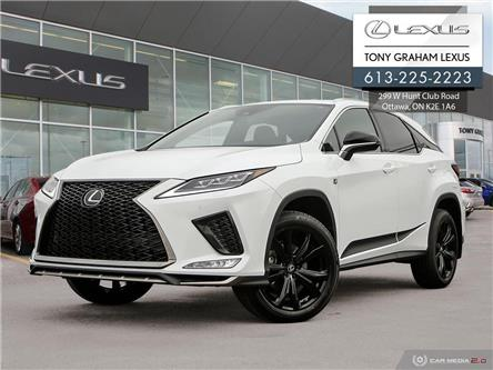 2021 Lexus RX 350 Base (Stk: P9007) in Ottawa - Image 1 of 29