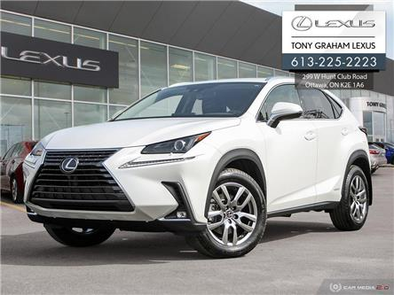 2021 Lexus NX 300h Base (Stk: P9001) in Ottawa - Image 1 of 29