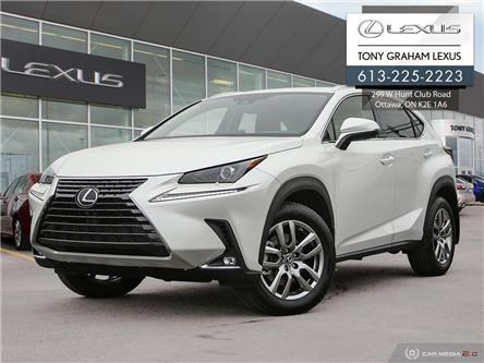 2021 Lexus NX 300 Base (Stk: P8998) in Ottawa - Image 1 of 29