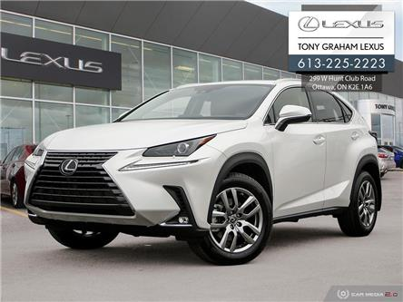 2021 Lexus NX 300 Base (Stk: P9003) in Ottawa - Image 1 of 29