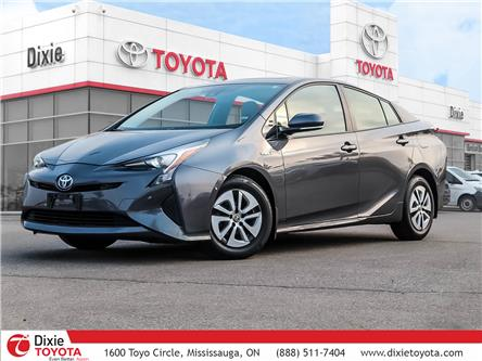 2017 Toyota Prius  (Stk: 72426) in Mississauga - Image 1 of 30