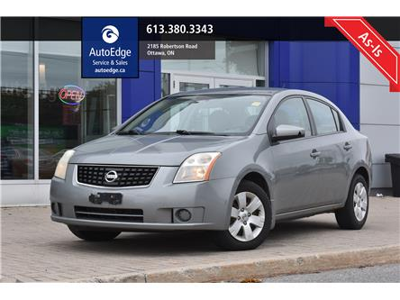 2008 Nissan Sentra  (Stk: A0345) in Ottawa - Image 1 of 8
