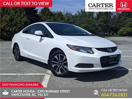 2013 Honda Civic EX (Stk: B49201) in Vancouver - Image 1 of 24