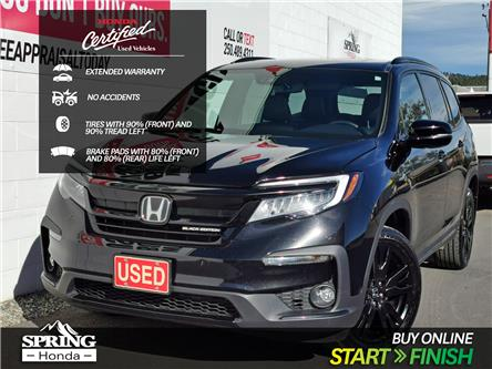 2019 Honda Pilot Black Edition (Stk: B11817) in North Cranbrook - Image 1 of 18