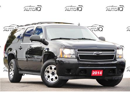 2014 Chevrolet Suburban 1500 LS (Stk: 153320X) in Kitchener - Image 1 of 18