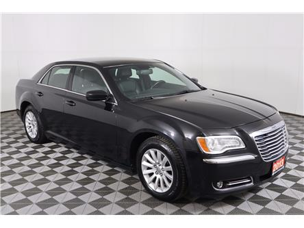2013 Chrysler 300 Touring (Stk: 220281A) in Huntsville - Image 1 of 30