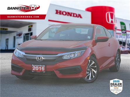 2016 Honda Civic LX (Stk: L20-108) in Vernon - Image 1 of 11