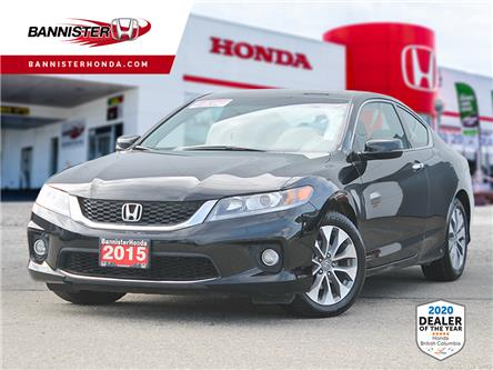 2015 Honda Accord EX (Stk: P20-093) in Vernon - Image 1 of 12