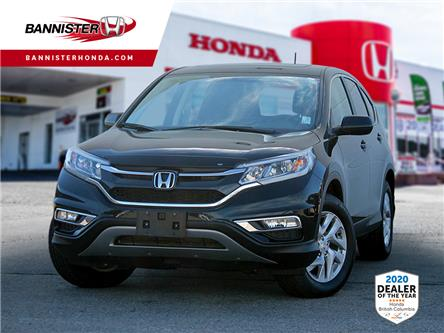 2016 Honda CR-V EX (Stk: P20-106) in Vernon - Image 1 of 13