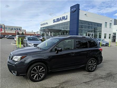 2017 Subaru Forester 2.0XT Touring (Stk: LP0454) in RICHMOND HILL - Image 1 of 20