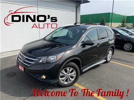 2014 Honda CR-V EX-L (Stk: 115271) in Orleans - Image 1 of 29